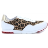 23695-32 - TAMARIS WHITE AND LEOPARD PRINT TRAINERS