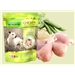 Natures Menu Chicken + Veg 300G Pouch
