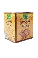 Brown Sugar Cubes, St Louis,  8 X 750g