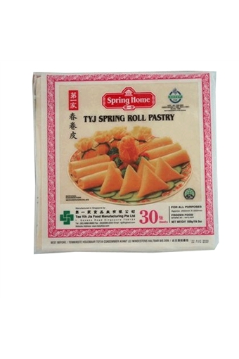 10in Spring Roll Pastry - Spring Home, 15kg