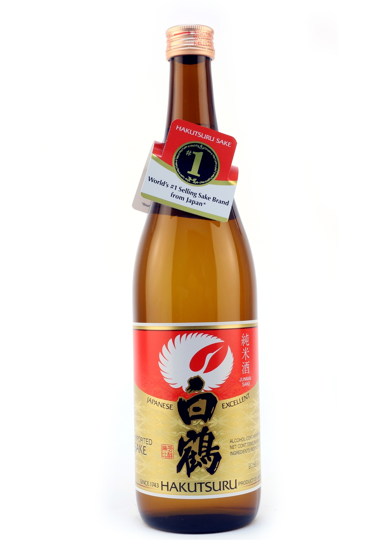 Sake,14.6% Alcohol, Gekkeikan, 750ml