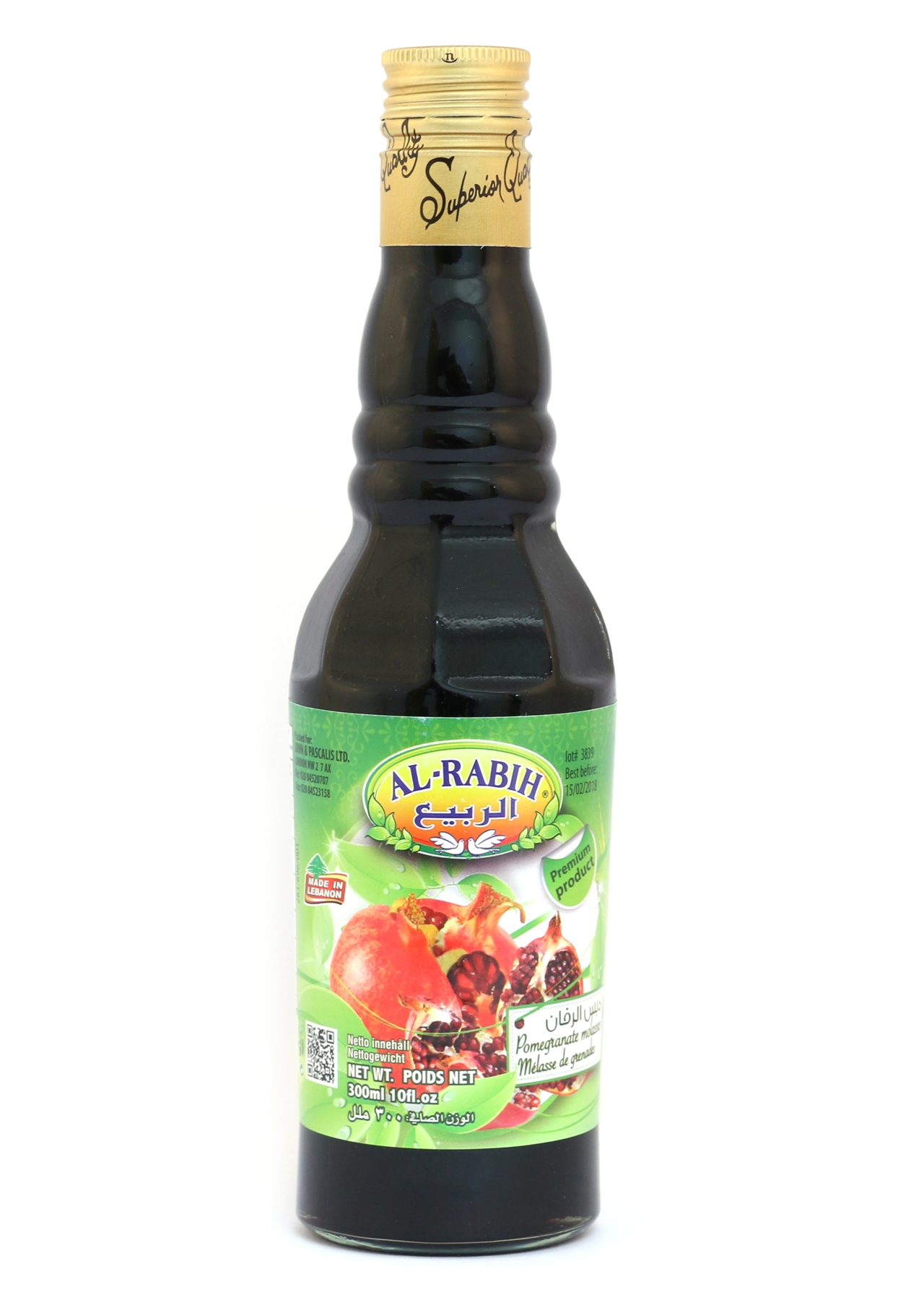 Pomegranate molasses 300ml | BD Foods