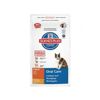 Science Plan Oral Care Cat Food 1.5kg